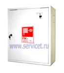 Шкаф пожарный ШПК-310НЗБ