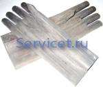 Перчатки диэлектрические (защита до 1 кВ)