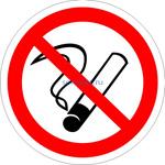 Знак: P-01 Запрещается курить (табличка на самоклеющейся пленке - наклейка)