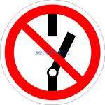 Знак: P-10 Не включать! (табличка на самоклеющейся пленке - наклейка)