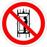 Знак: P-13 Запрещается подъем (спуск) людей по шахтному стволу (запрещается транспортировка пассажиров) (табличка на самоклеющейся пленке - наклейка)