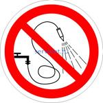 Знак: P-17 Запрещается разбрызгивать воду (табличка на самоклеющейся пленке - наклейка)