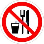 P 30 Запрещается принимать пищу (наклейка светиться в темноте - фотолюминисцентный знак)