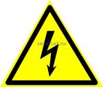 Знак: W 08 Опасность поражения электрическим током - табличка на самоклеющейся пленке - наклейка