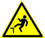 W 15 Осторожно. Возможность падения с высоты - наклейка светиться в темноте - фотолюминисцентный знак