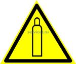 W 19 Газовый баллон - наклейка светиться в темноте - фотолюминисцентный знак