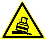 Знак: W-24 Осторожно. Возможно опрокидывание - табличка на самоклеющейся пленке - наклейка