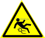 W-28 Осторожно. Скользко - табличка на пластике - знак безопасности