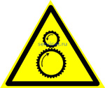 Знак: W-29 Осторожно. Возможно затягивание между вращающимися элементами - табличка на самоклеющейся пленке - наклейка