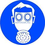 Знак: M-04 Работать в средствах индивидуальной защиты органов дыхания - табличка на самоклеющейся пленке - наклейка