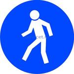 Знак: M-10 Проход здесь - табличка на самоклеющейся пленке - наклейка