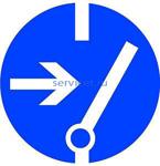 Знак: M-14 Отключить перед работой - табличка на самоклеющейся пленке - наклейка