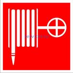 Знак: F-02 Пожарный кран - табличка на самоклеющейся пленке - наклейка