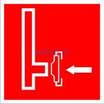 F 08 Пожарный сухотрубный стояк - наклейка светиться в темноте - фотолюминисцентный знак