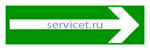 Знак: L 11 Направление эвакуации (зеленая стрелка) - табличка на самоклеющейся пленке - наклейка