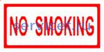 Знак: L 31  Не курить (NO SMOKING) - табличка на самоклеющейся пленке - наклейка