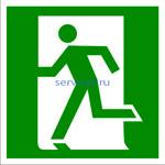 E 01-01 Выход здесь (левосторонний) - табличка на пластике - знак безопасности