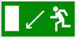 E-08 Направление к эвакуационному выходу налево вниз - табличка на пластике - знак безопасности