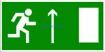 E 11 Направление к эвакуационному выходу прямо - наклейка светиться в темноте - фотолюминисцентный знак