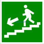 E 14 Направление к эвакуационному выходу по лестнице вниз налево - наклейка светиться в темноте - фотолюминисцентный знак