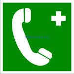 EC-06 Телефон связи с медицинским пунктом (скорой медицинской помощью) - табличка на пластике - знак безопасности