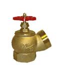 Кран пожарный (вентиль) 51 мм. латунь, угловой, 125гр.