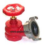 Кран пожарный (вентиль) 65 мм. чугун, угловой, 125 гр.