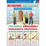 PL-203 Плакат
