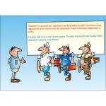 """PL-204 Плакат """"Безопасность не должна быть принесена в жертву производству работ"""""""
